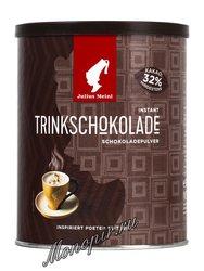 Горячий шоколад Julius Meinl банка 300 гр