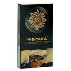 Горячий шоколад Чинтака Молочный 60 гр