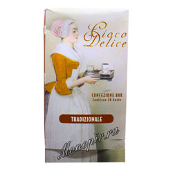 Горячий шоколад Molinari Cioco Delice Tradizionale