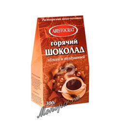 Горячий шоколад Aristocrat Легкий и воздушный