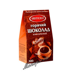 Горячий шоколад Aristocrat Классический