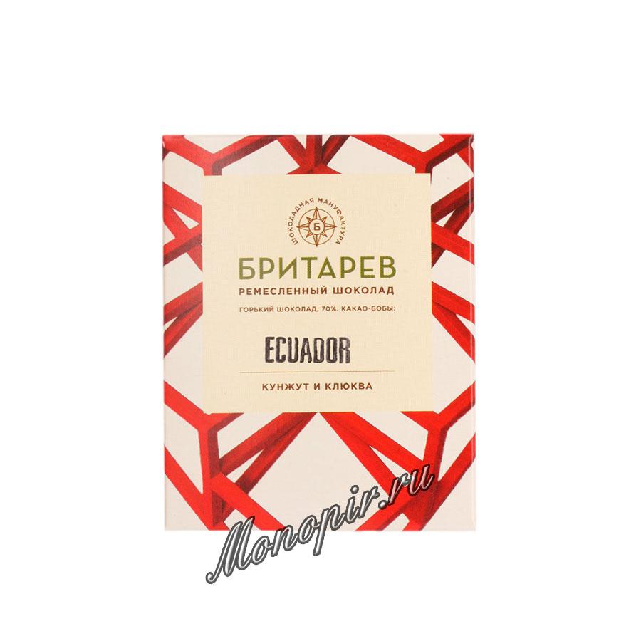 Бритарев шоколад горький 70 % какао кунжут и клюква 30 гр