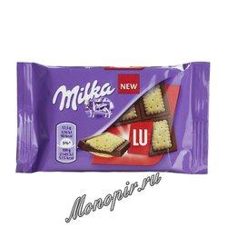 Шоколад Milka LU 35 гр