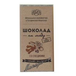 Шоколад на меду Специи 90 гр