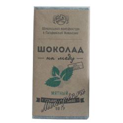 Шоколад на меду Мятный 90 гр