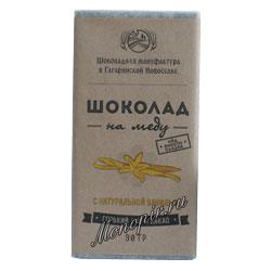 Шоколад на меду Ваниль 90 гр