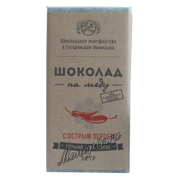 Шоколад на меду Острый перец 90 гр
