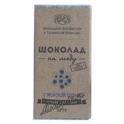Шоколад на меду Морская соль 90 гр