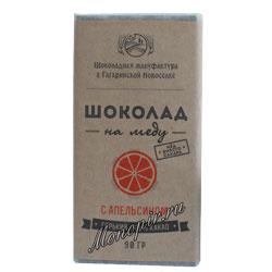 Шоколад на меду Апельсин 90 гр