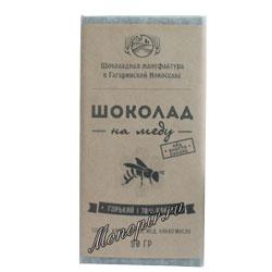 Шоколад на меду 90 гр