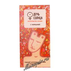 Бритарев шоколад на пекмезе Дочь Солнца с черешней