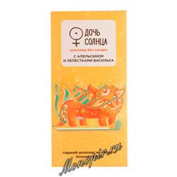 Бритарев шоколад на пекмезе Дочь Солнца с апельсином и лепестками василька