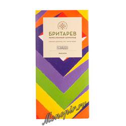 Бритарев шоколад горький 70 % какао масала
