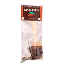 Бритарев шоколадная ложка горький 40 гр