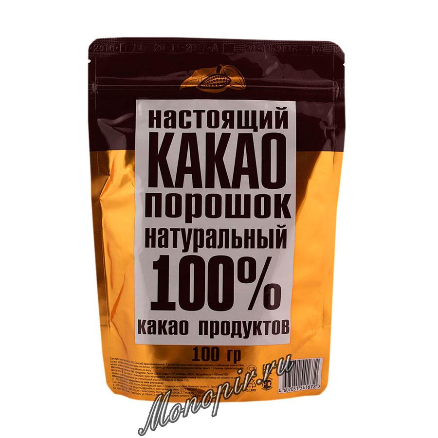 Настоящий какао порошок натуральный 100 %