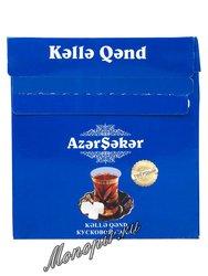 Сахар Azer Seker твердый кусковой 500 гр
