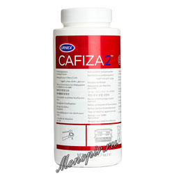 Чистящее средство Urnex Cafiza 2 порошок для эспрессо машин 900 гр