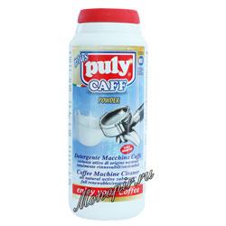 Средства для чистки кофемашин эспрессо  PULY CAFF POWDER/ Порошок в банке 370 гр