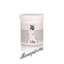 Чистящее Таблетки  WMF (100 шт по 1.3 гр)