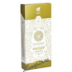 Фильтры для чая Belvedere 100 шт