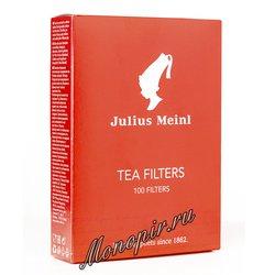 Фильтры для чая Julius Meinl 100 шт