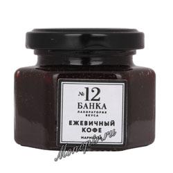 Мармелад Банка. Лаборатория вкуса Ежевичный кофе 120 гр