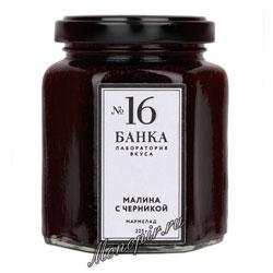Мармелад Банка. Лаборатория вкуса Малина с черникой 225 гр