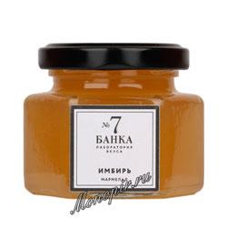 Мармелад Банка. Лаборатория вкуса Имбирь 120 гр