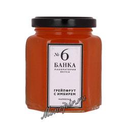 Мармелад Банка. Лаборатория вкуса Грейпфрут с Имбирем 120 гр