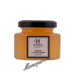 Мармелад Банка. Лаборатория вкуса Лимон с лавандой 120 гр