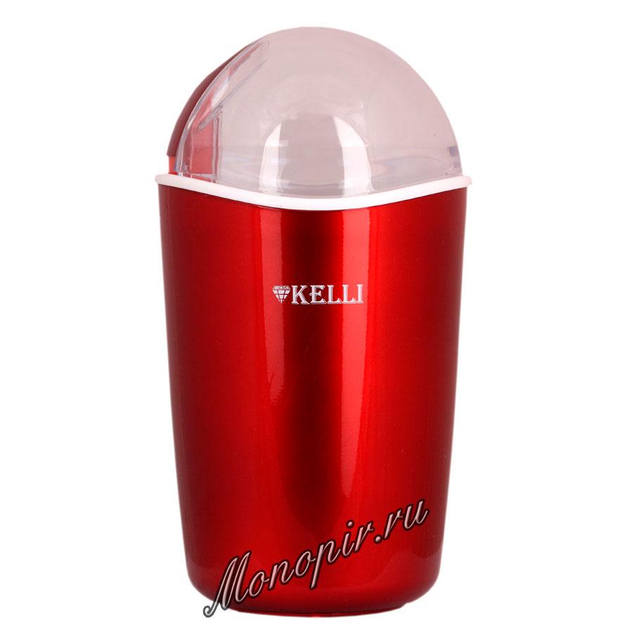 Кофемолка электрическая Kelly KL-5059