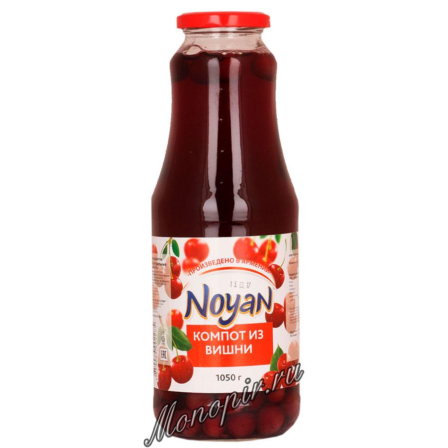Компот Noyan Вишневый 1050 гр