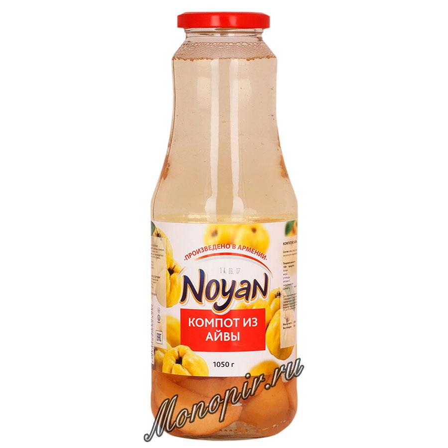 Компот Noyan из Айвы 1050 гр