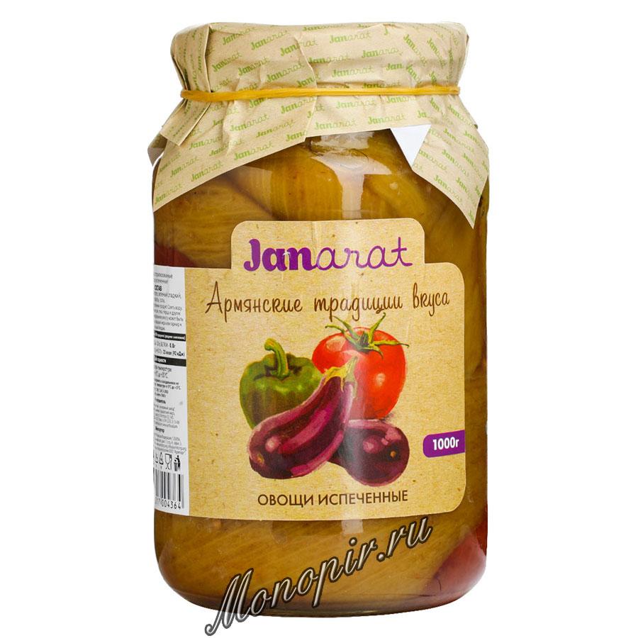Janarat Овощи запеченные на мангале 700 гр