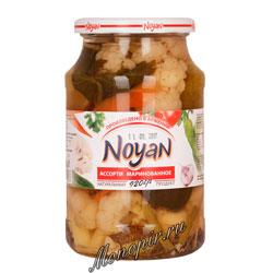 Noyan Ассорти маринованное 920 гр