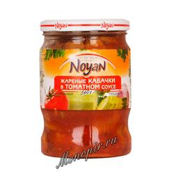 Noyan Жареные кабачки в томатном соусе 560 гр