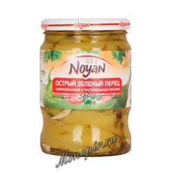 Noyan Маринованный острый зеленый перец 560 гр