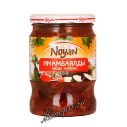 Noyan Имамбаялды жареные овощи 560 гр