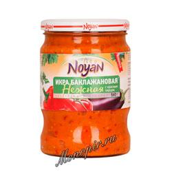 Noyan Икра баклажановая нежная 560 гр