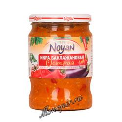 Noyan Икра баклажановая острая 560 гр