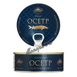 Гурмения Осетр в собственном соку 240 гр