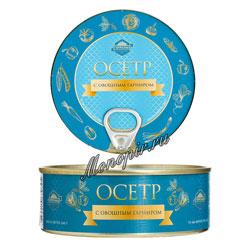 Гурмения Осетр с овощным гарниром 240 гр