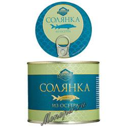 Гурмения Солянка из Осетра 530 гр