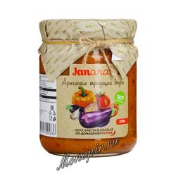 Janarat Икра Баклажановая по-домашнему Острая 520 гр