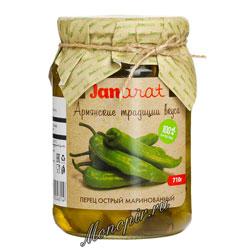 Janarat Перец острый маринованный 710 гр